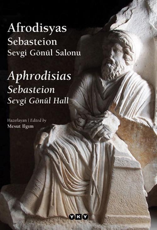 Afrodisyas – Sebasteion, Sevgi Gönül Salonu