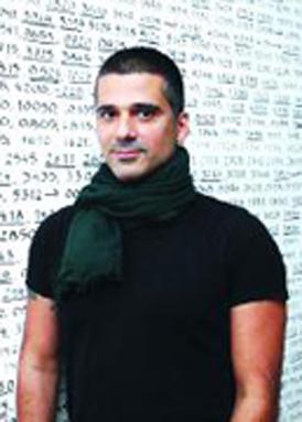 Ali Kazma