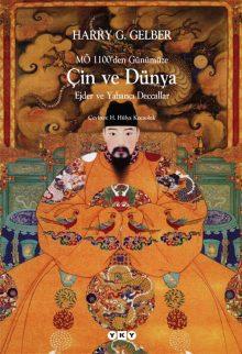 MÖ 1100'den Günümüze, Çin ve Dünya – Ejder ve Yabancı Decallar
